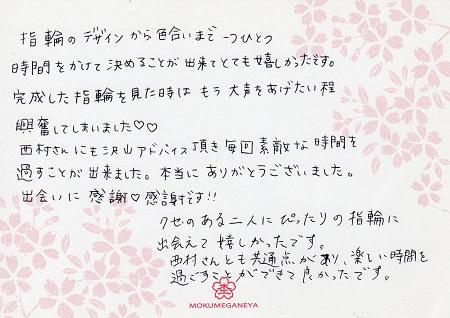 161111京都店ブログ (1).jpg