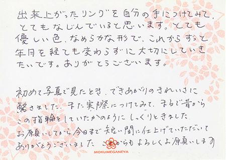 16112401blogK_003.jpg