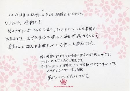 170331京都店ブログ (3).jpg