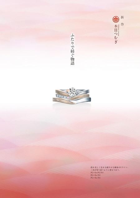 170421京都四条店ブログ②.jpg