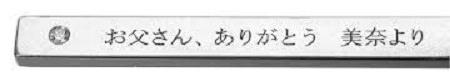 170623京都店ブログ③