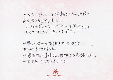 店舗blog_K170714 (2).jpg