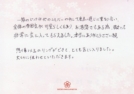 170909blog_K3.jpg