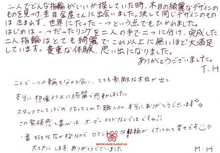 京都ブログ1 (8).jpg