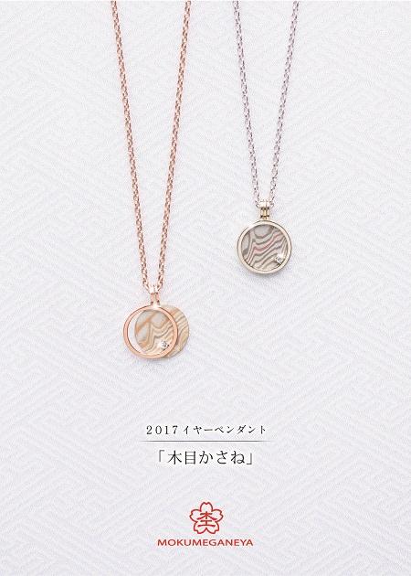 京都ブログ01.jpg