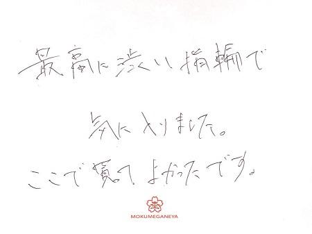 京都四条店BLOG3.jpg