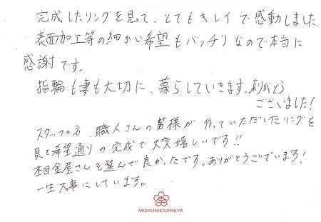 181214京都四条店_K006.jpg
