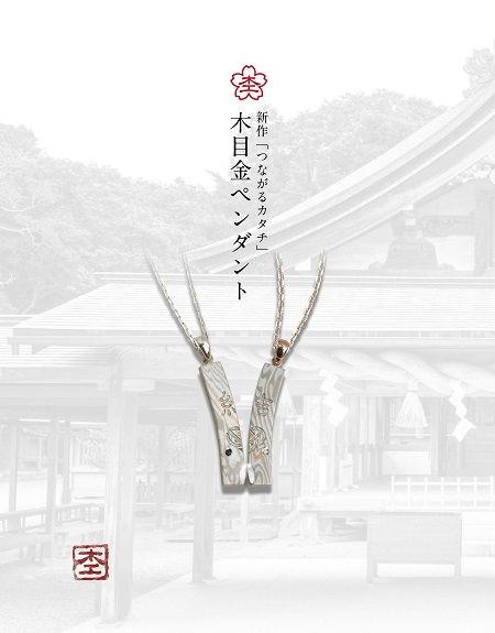 190125_京都四条店BLOG.jpg
