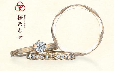 190301杢目金屋の結婚指輪_Kyoto.jpg