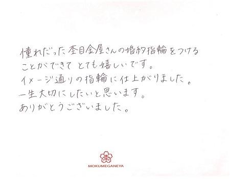 190705杢目金屋_K003.jpg