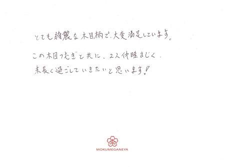 200306_金BLOG5.jpg