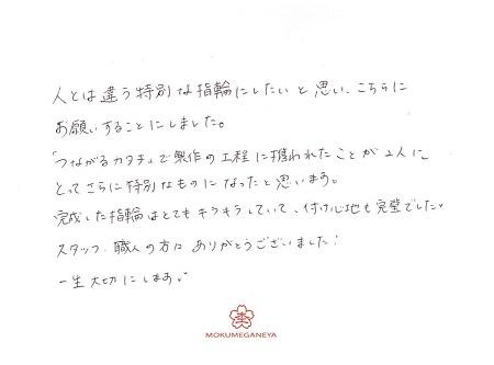 20052901京都店ブログ5 (2).jpg