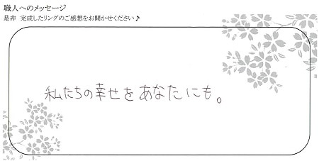 20060501木目金の婚約指輪・結婚指輪K_01 (6).jpg