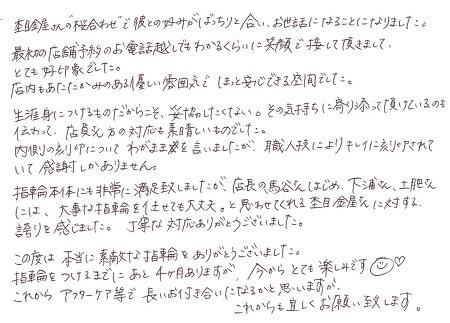 20071201木目金の結婚指輪_K006 - コピー.jpg