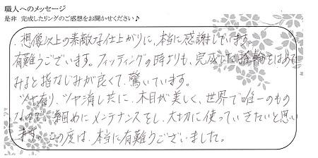 201120金ブログ_K04.jpg