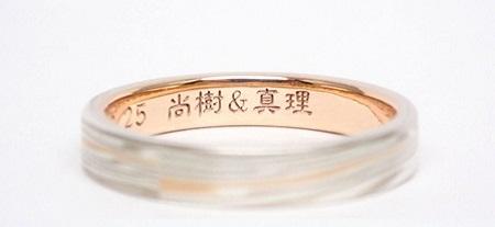 20121801木目金の結婚指輪_K001.jpg
