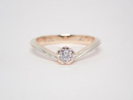 21041501木目金屋の婚約・結婚指輪_K01.JPG