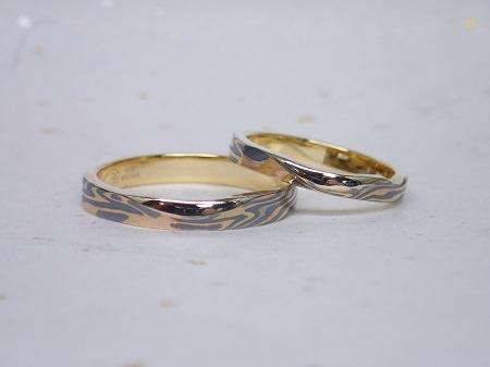 16120902木目金の結婚指004.JPG