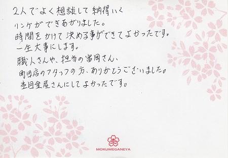 140411ブログ②.jpg