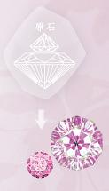 1121_D_きずなダイヤモンド.jpg