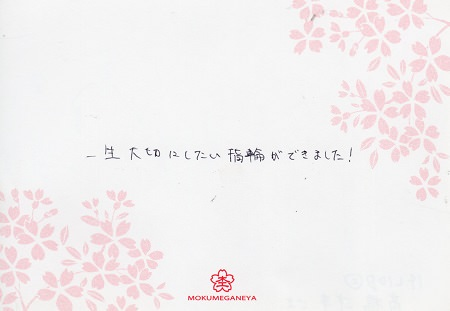 150320D_コメント.jpg