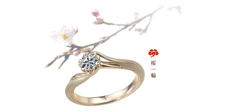 sakuraichirin-thumb-450x225-136279.png