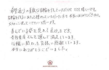 190510杢目金屋_OM004.jpg