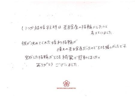 190621杢目金屋_OM003.jpg