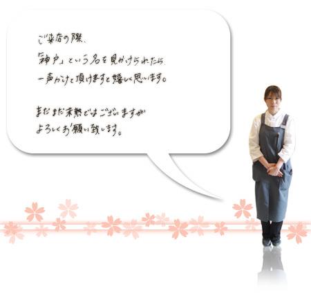 新スタッフ_木目金の結婚指.jpg