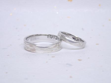 木目金の結婚指輪_N004.JPG