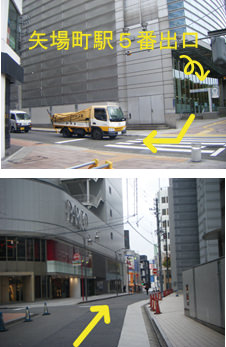 杢目金屋名古屋店へ_01.jpg