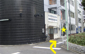 杢目金屋名古屋店へ_04.jpg