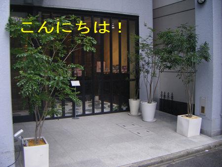 杢目金屋名古屋店へ_05.jpg