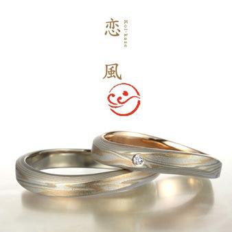 110513木目金の結婚指輪002.jpg