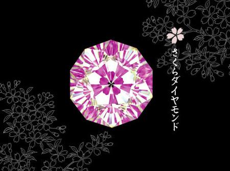 110528 木目金の結婚指輪011.jpg
