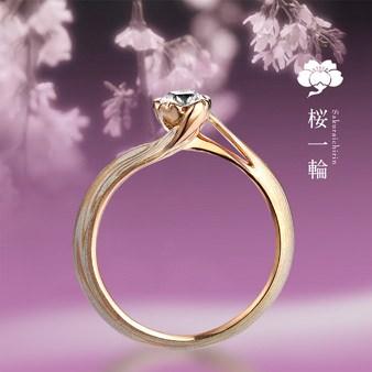 110528 木目金の結婚指輪012.jpg