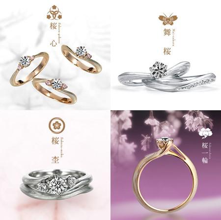 111007木目金の結婚指輪001.jpg