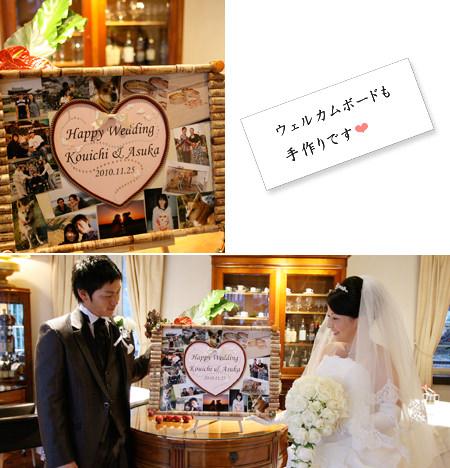 111104グリ彫りの結婚指輪001.jpg