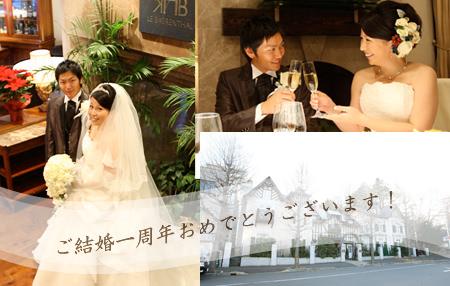 111104グリ彫りの結婚指輪003.jpg