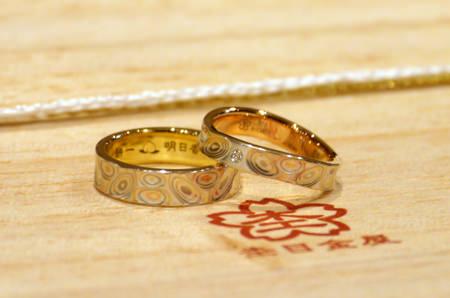 111104グリ彫りの結婚指輪004.jpg
