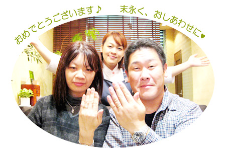 111111木目金屋の結婚指輪002.jpg