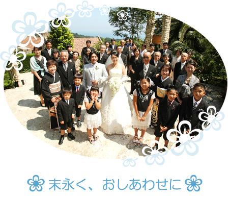 111216寄金細工の結婚指輪003.jpg