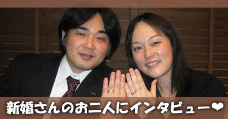111216寄金細工の結婚指輪013.jpg