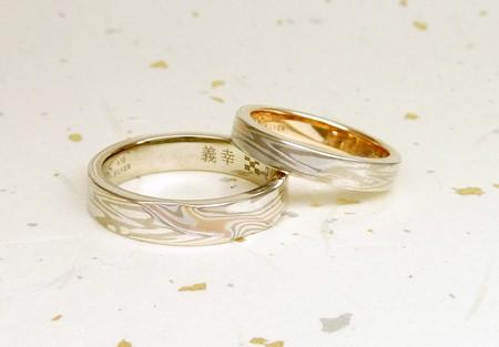 120420木目金の結婚指輪001.jpg