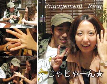 120420木目金の結婚指輪006.jpg