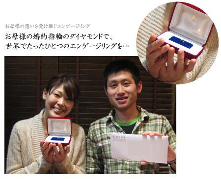 120505木目金の婚約指輪001.jpg