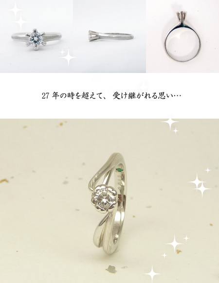 120505木目金の婚約指輪002.jpg