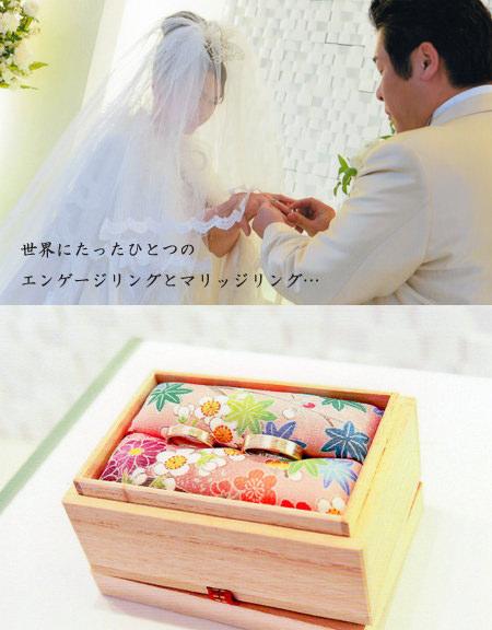 120518 木目金の結婚指輪004.jpg