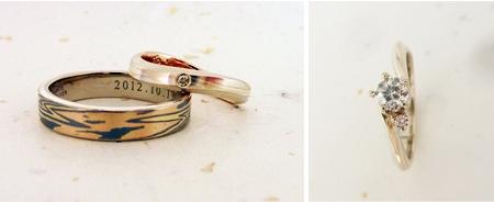 120525木目金の結婚指輪005.jpg