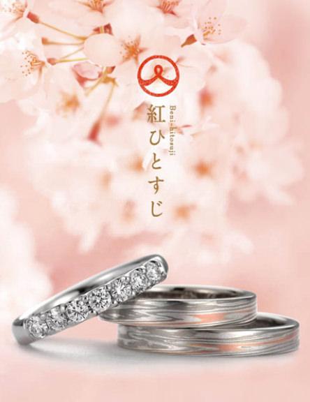 120622木目金の結婚指輪004.jpg